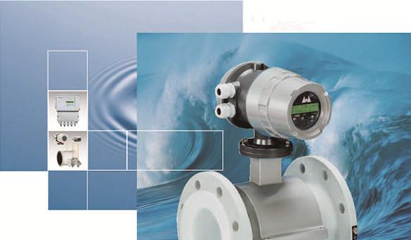 WT4300E系列电磁流量计